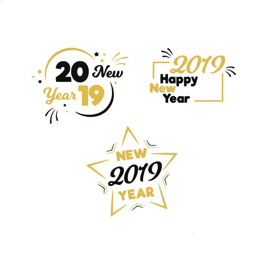 New Years Bundle SVG File