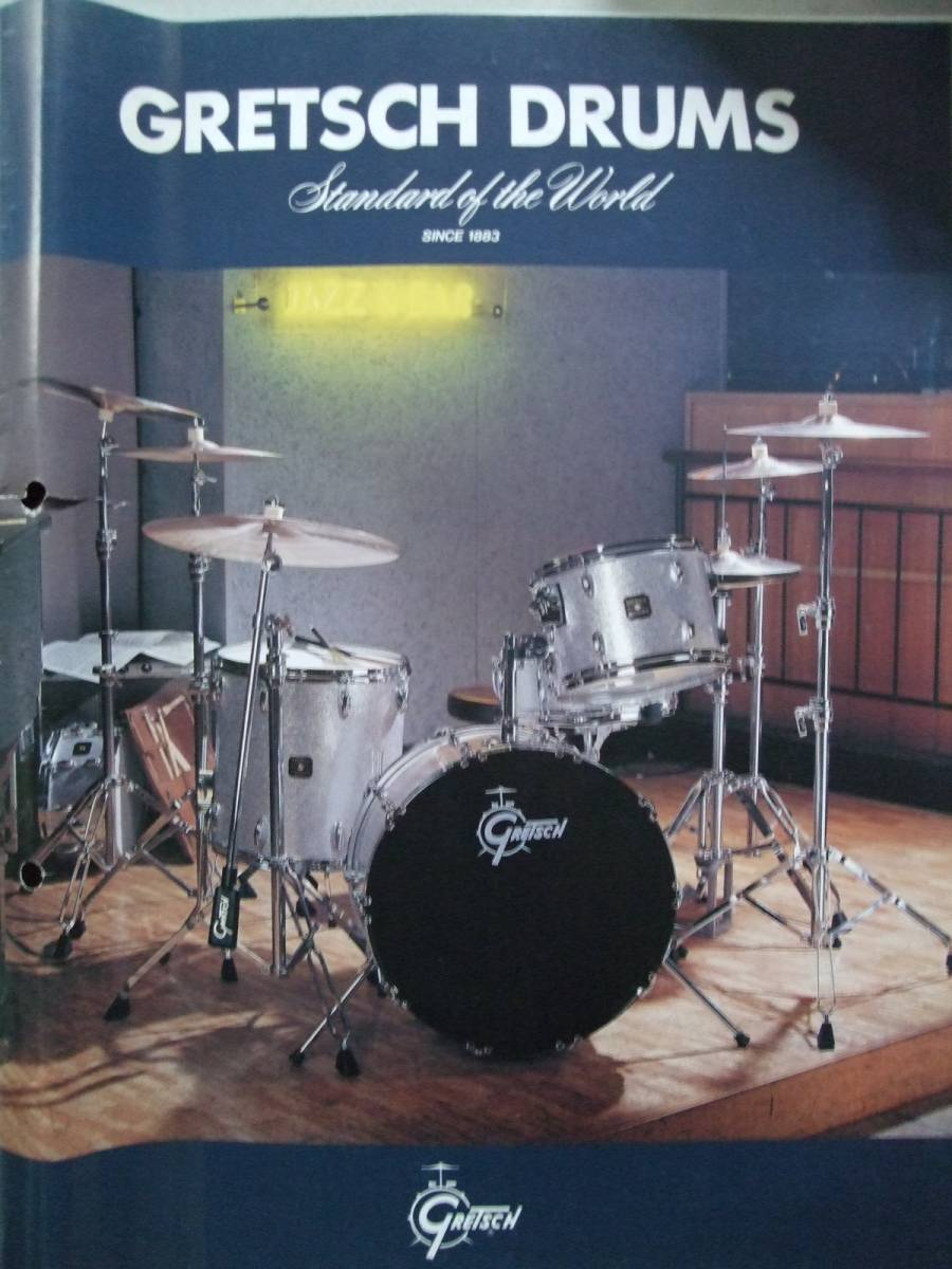 Gretsch Drum 115th Anniversary Catalog,  - Gretsch Gear