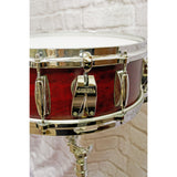 "GRETSCH USA Custom 5"" x 14"" Satin Rosewood Snare Drum,  - Gretsch Gear"