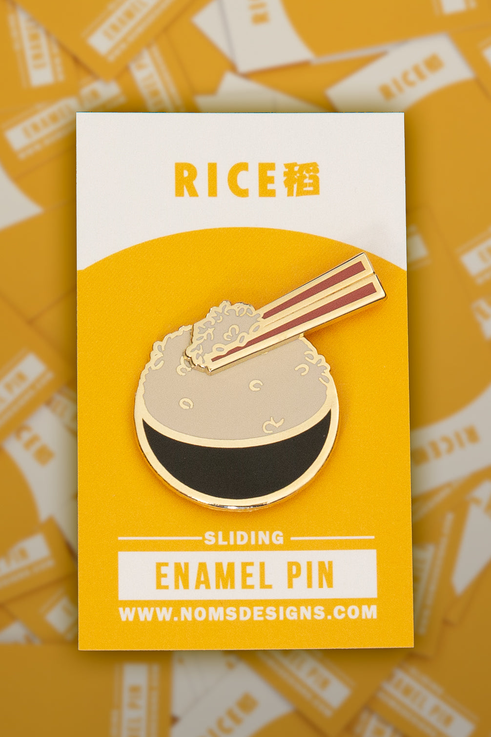 Rice Sliding Enamel Pin