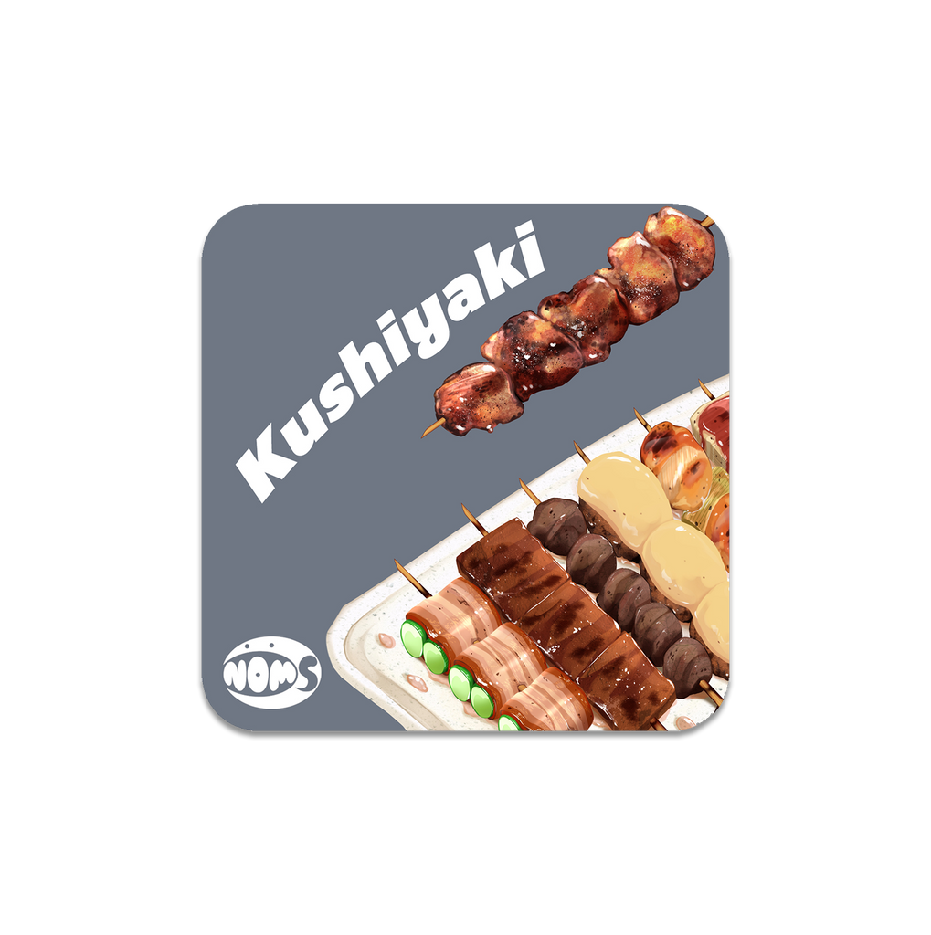 Kushiyaki Sticker