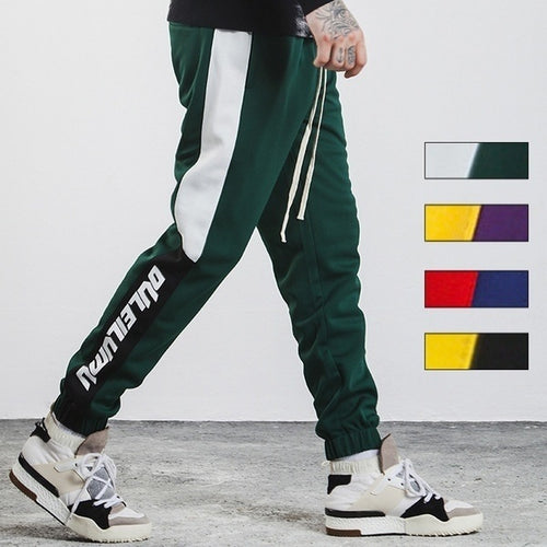 Men Street Fashion Casual Lacing Stripes Letters Printed Trousers - kats closet1