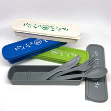 Reusable Travel Utensil Set & Case