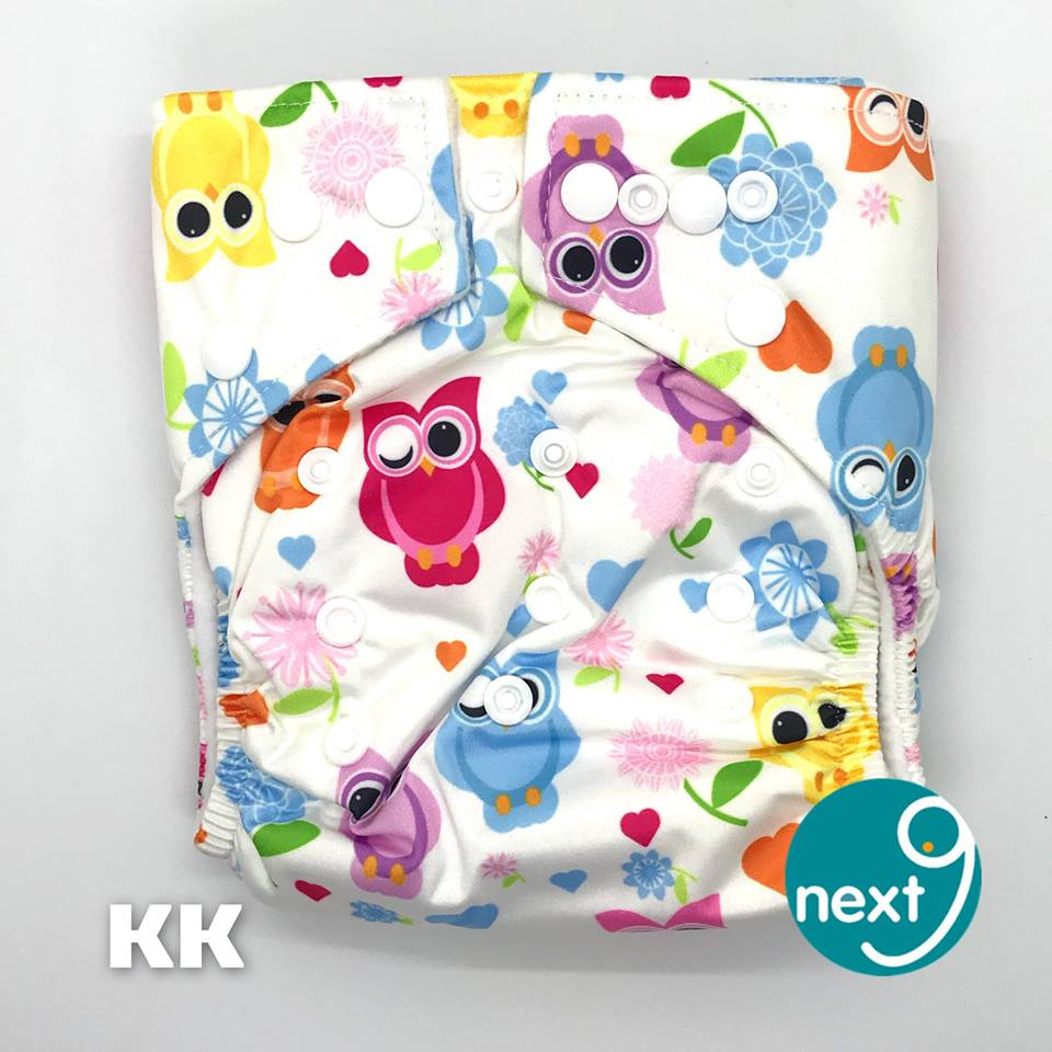 Next9 Cloth Diaper Owls