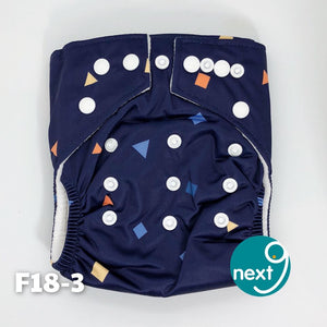 Next9 Cloth Diaper Geo Dark Blue