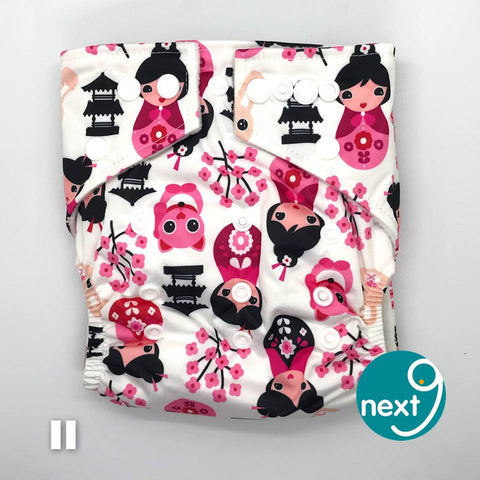 Next9 Cloth Diaper Pink Dolls