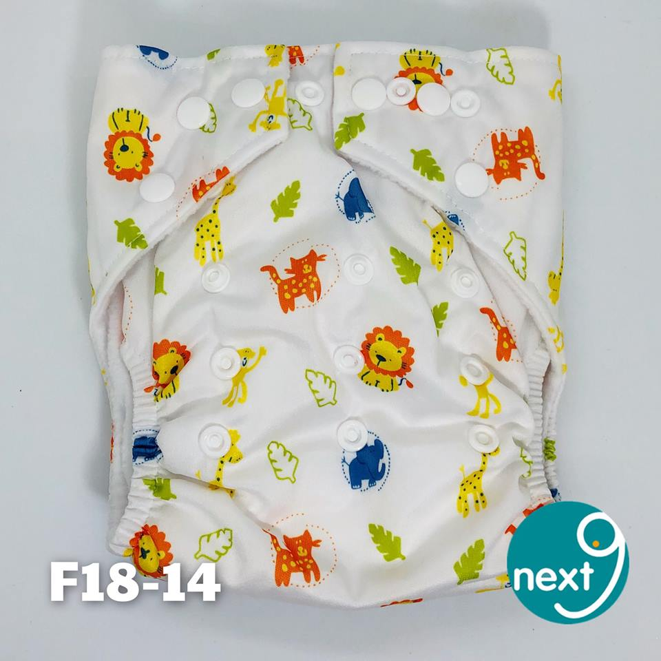 Next9 Cloth Diaper Gentle Jungle