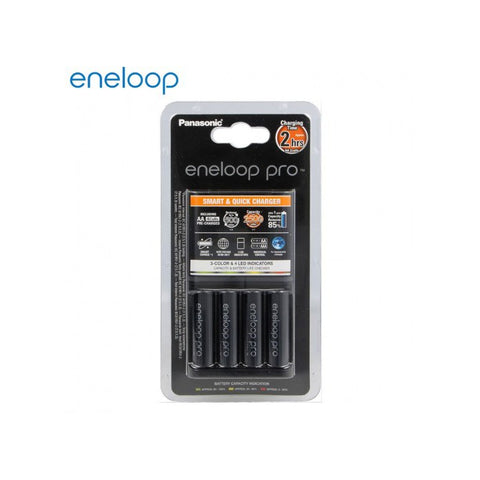 Eneloop AA4x Pro Rechargable Battery w/ Smart & Quick Charger