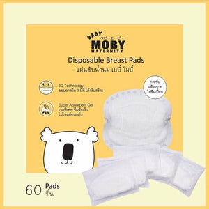 Baby Moby Disposable Breastpads (60 pads)