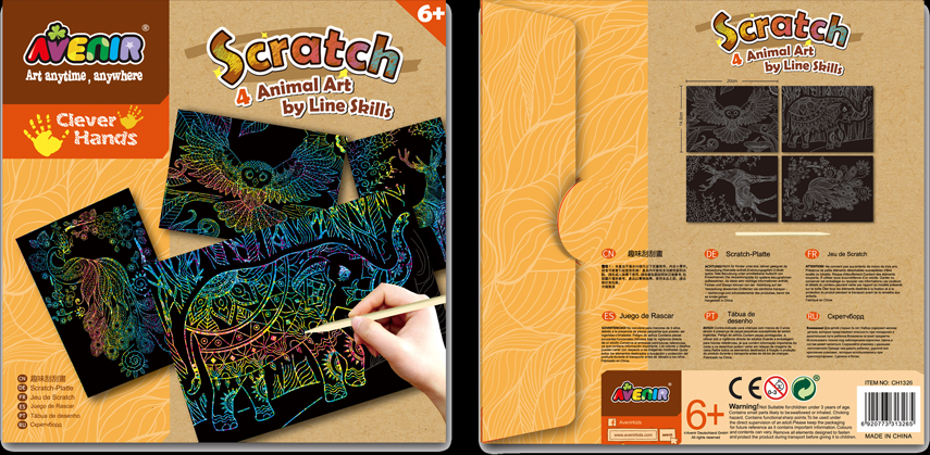 Avenir Scratch Art - Animal Art
