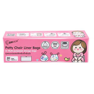 Sunmum Potty Chair Liner Bags - 30s