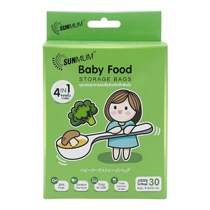 Sunmum Food Storage Bags - 30s