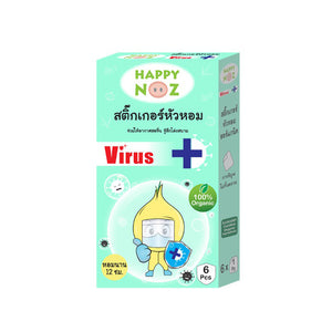 Happy Noz Virus