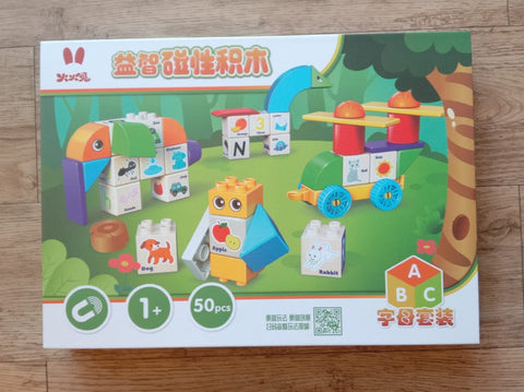 Alilo Magnetic Building Blocks - Stack & Spell