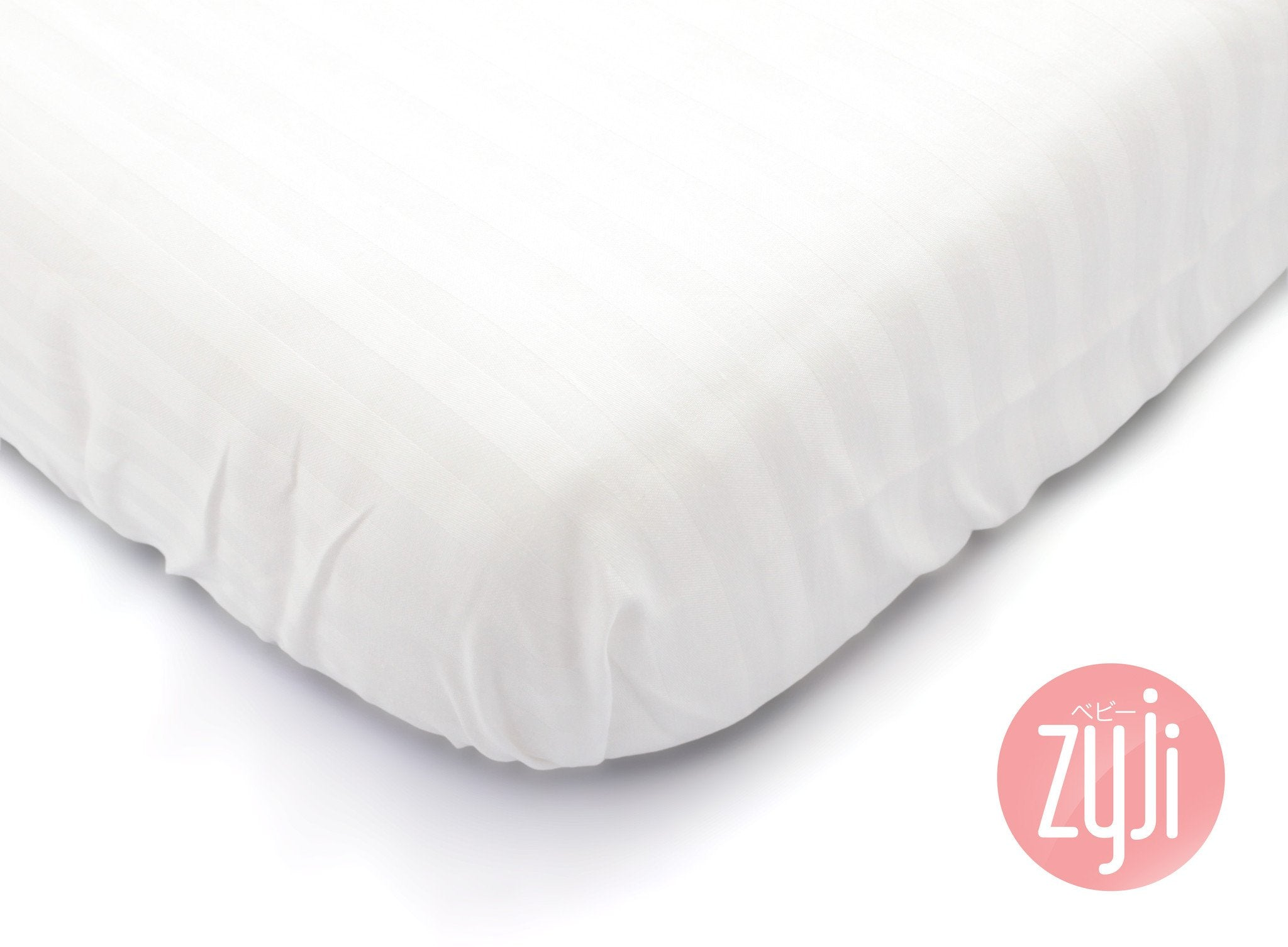 Luxury White Crib Fitted Sheet (28x52)
