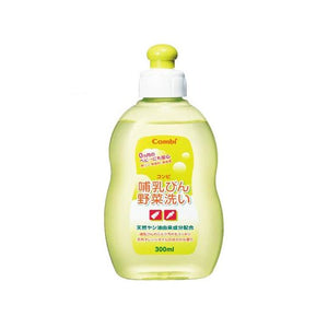 Combi Detergent for Feeding Bottles & Vegetables
