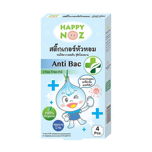 Happy Noz Organic Onion Sticker Antibac Blue 4's