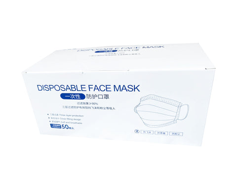 Disposable Face Mask Box of 50