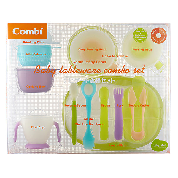 Combi Baby Label: Tableware Combo Set
