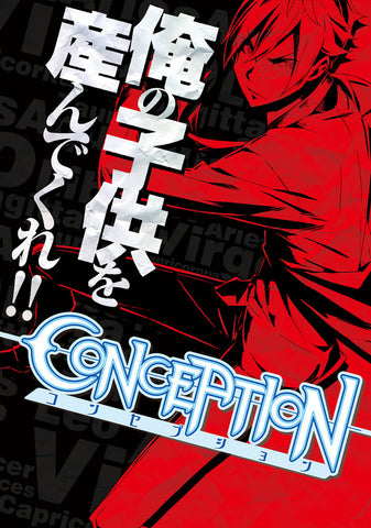 Conception Anime Series Poster