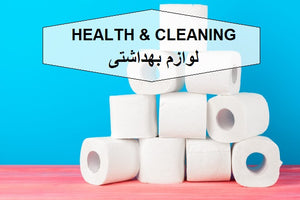 HEALTH & CLEANING