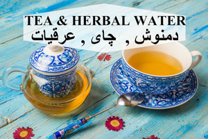 Tea, Coffee & Herbal Water