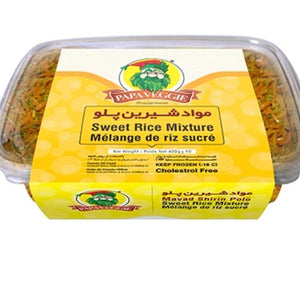Sweet Rice Mix - مواد شیرین پلو