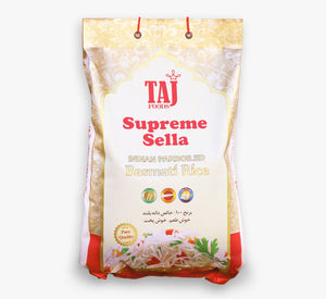 Supreme Sella Basmati Rice - برنج دانه بلند سیلا