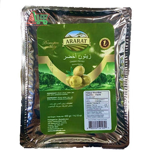 Green Olives Pitted _  زیتون سبز