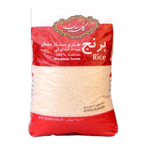 Golestan Persian Tarom Rice - برنج طارم گلستان ممتاز معطر