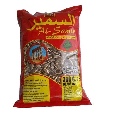 Sunflower Seeds Roasted and Salted - تخمه افتاب گردان