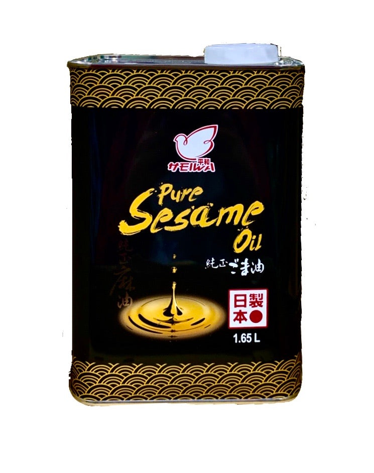 Pure Sesame Oil - روغ خالص کنجد