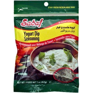 Yogurt mix - ماست و خیار