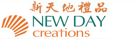 New Day Creations 新天地礼品