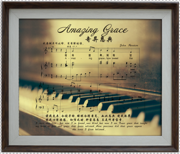Amazing Grace/Canvas/Medium