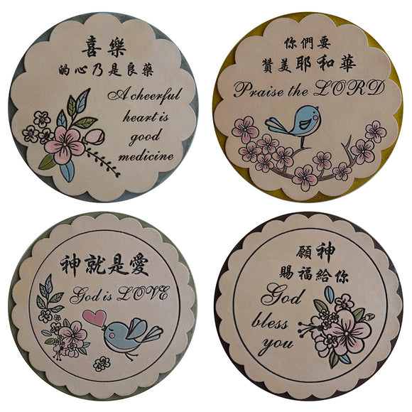 archaistic coaster/set of four pieces/仿古冷凝瓷杯垫/四件套