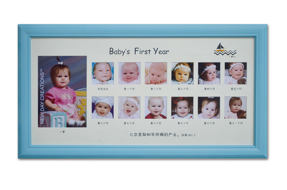 Baby's First Year/Blue/Photo Frame新生婴儿成长相框蓝色