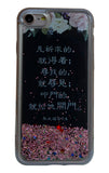 Ask, and you will be given - iPhone 7 - Liquid Quicksand Phone Case/祈求就得着-iphone7-液体流沙PC手机壳