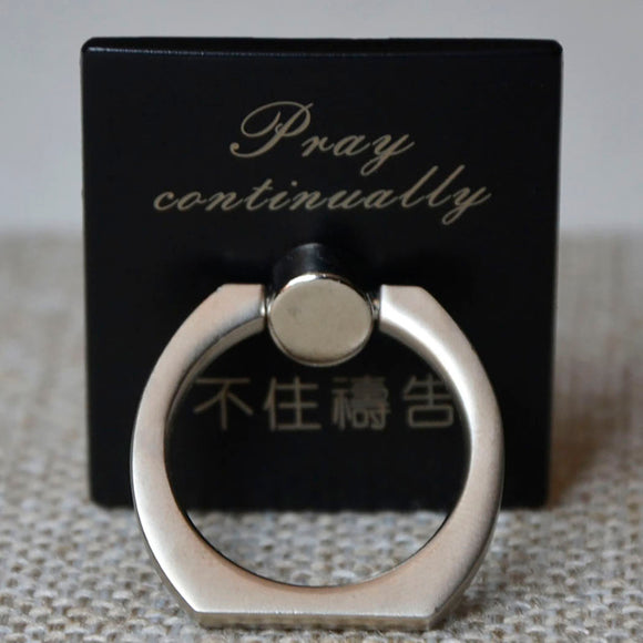 Pray continually-Black-Cellphone Ring Stand/不住祷告-黑色-手机指环支架