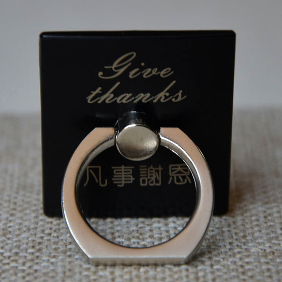 Give thanks -Black-Cellphone Ring Stand/凡事谢恩-黑色-手机指环支架