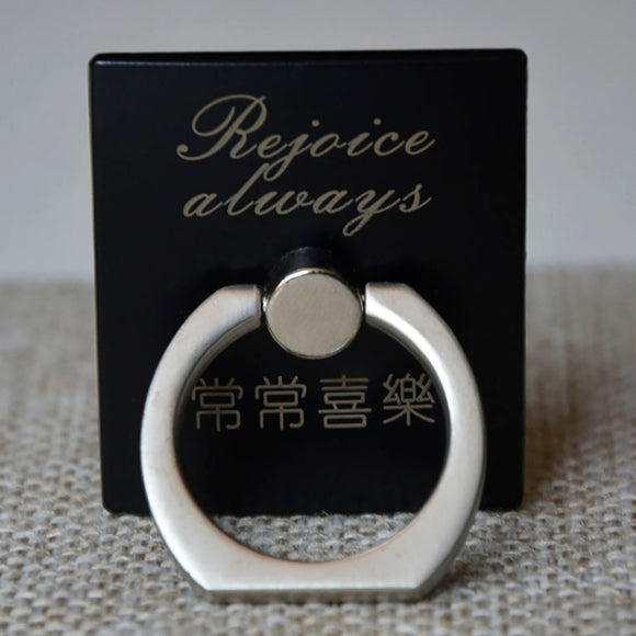 Rejoice always -Black-Cellphone Ring Stand/常常喜乐-黑色-手机指环支架