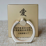 Love-Cellphone Ring Stand-Four Colors/爱-手机指环支架-四种颜色