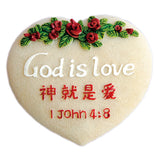 God is love/Refrigerator Magnet/神就是爱/冰箱贴