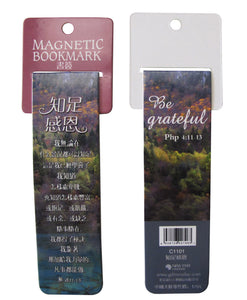 Be Content with Thanksgiving/Magnetic Bookmark/知足感恩/磁性纸质书签