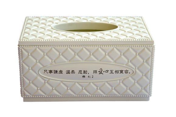 Completely humble/Pearl White/Tissue box凡事谦虚/珠光白/纸巾盒