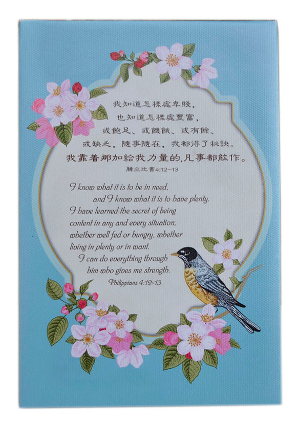 I can do all things through Christ/Home decoration oil painting/凡事都能作/油画经文摆件