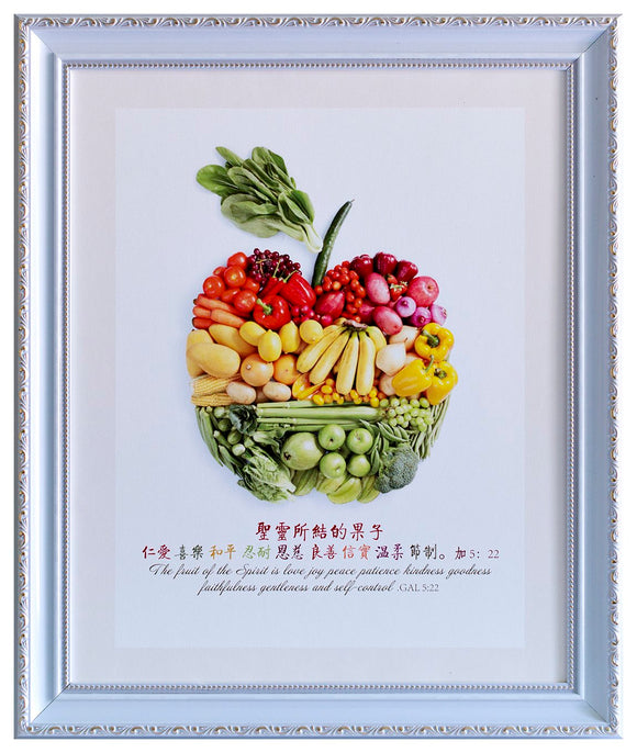 Apple mix /Home decoration picture frame/Medium/苹果组合/家居装饰相框画     /中幅