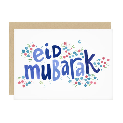 "Eid Holiday Greeting Card with modern lettering in purple, and watercolor floral illustrations in spring colors. Text reads, ""eid mubarak"""