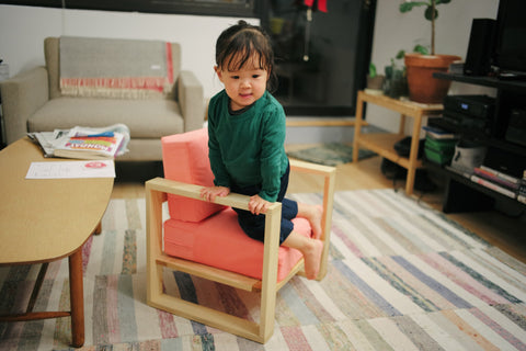 Modern Children's Furniture