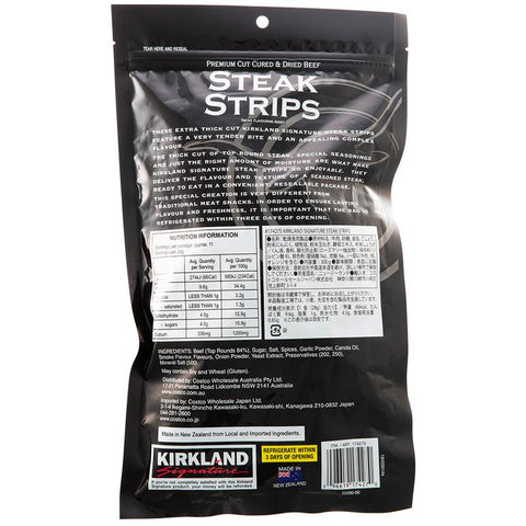 Image of Kirkland Signature Steak Strips 300g